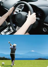運転、スポーツ