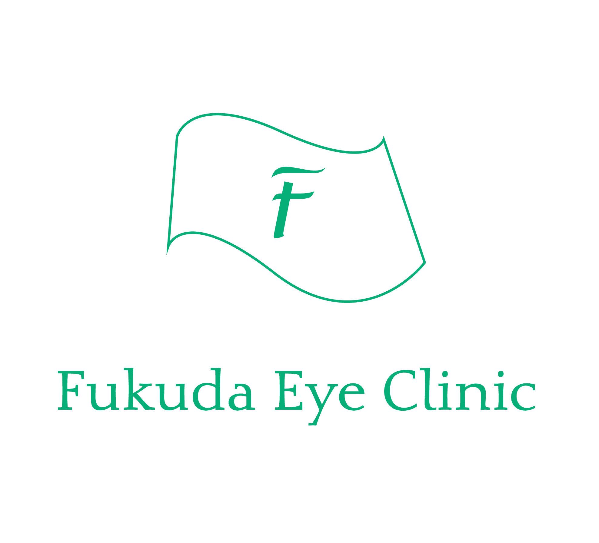 角膜外来を新たに開設しました。